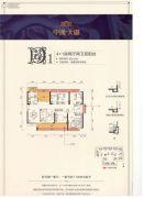 中洲・天御4室2厅2卫142平方米户型图