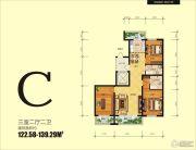 冠城国际3室3厅2卫122--139平方米户型图
