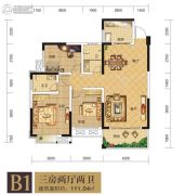 九华新城3室2厅2卫110平方米户型图
