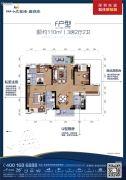 碧桂园十里银滩3室2厅2卫110平方米户型图