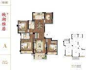 建发独墅湾4室2厅2卫130平方米户型图