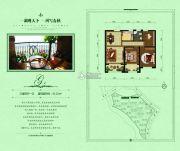 高地・爱莲堡花园3室2厅1卫92平方米户型图