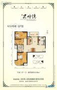 果岭湾3室2厅1卫98平方米户型图