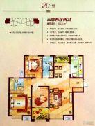 名士豪庭3室2厅2卫131平方米户型图