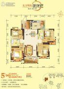 东方明珠・阳光橙4室2厅2卫143平方米户型图