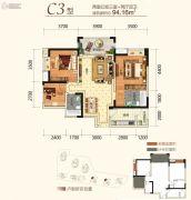 同创金色明天2室2厅2卫94平方米户型图