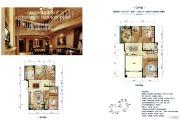 华辰玉海豪庭5室3厅4卫213平方米户型图