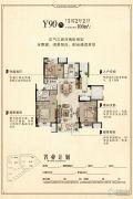 碧桂园・翡翠湾3室2厅2卫100平方米户型图