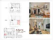 熊猫公馆1室1厅1卫54平方米户型图