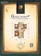 爱达・九溪3室2厅1卫0平方米户型图