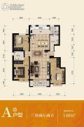 檀郡3室2厅2卫146平方米户型图