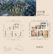 龙光・玖龙府4室2厅2卫116平方米户型图