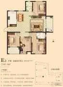 海悦名门4室2厅2卫167平方米户型图