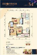 碧园・印象桂林3室2厅2卫115平方米户型图