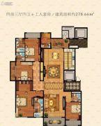 鹏欣水游城4室3厅4卫278平方米户型图