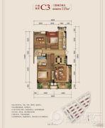 俊发城3室2厅2卫0平方米户型图