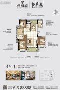 永威城4室2厅2卫141平方米户型图