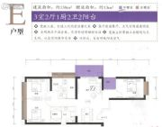 奥宸中心3室2厅2卫138平方米户型图