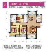 兰州碧桂园3室2厅2卫148平方米户型图