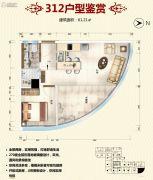 新城市学府1室1厅1卫61平方米户型图