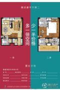公园80903室2厅3卫126平方米户型图