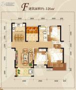 滨湖・阳光里3室2厅1卫126平方米户型图