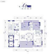 古盐田・白鹭湾3室2厅2卫140平方米户型图