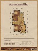 金昌启亚・白鹭金岸3室2厅1卫111平方米户型图