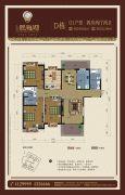 天润・碧海湾4室2厅2卫194平方米户型图