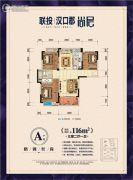 联投汉口郡3室2厅1卫116平方米户型图