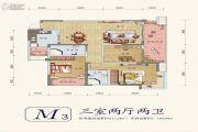 佳松琅润园3室2厅2卫117平方米户型图