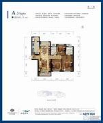 嘉里海楹台3室1厅2卫139平方米户型图