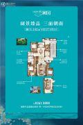 普华浅水湾4室2厅1卫152平方米户型图