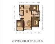 香溪美庭3室2厅2卫139平方米户型图
