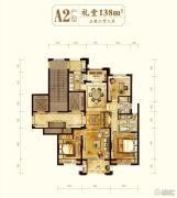 中海御道3室2厅2卫138平方米户型图