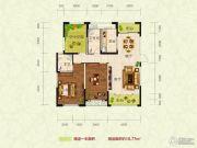 江南星城2室2厅2卫123平方米户型图