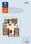 悦澜山4室2厅2卫147平方米户型图