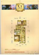 盛世漆园3室2厅1卫108平方米户型图
