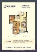 帝和・海德公馆3室2厅1卫0平方米户型图