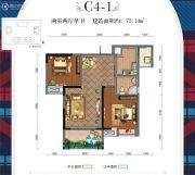 英伦联邦2室2厅1卫72平方米户型图