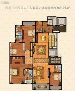 鹏欣水游城4室3厅4卫289平方米户型图