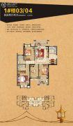 恒冠32°摩卡4室2厅2卫128平方米户型图