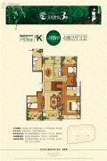 公元世家4室2厅3卫165平方米户型图
