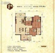 华厦丽景湾2室2厅2卫0平方米户型图