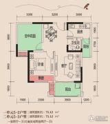 天麟・时代经典1室2厅1卫71平方米户型图
