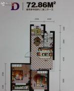 世纪新园・悦园2室2厅1卫76平方米户型图