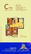春晓・金水湾3室2厅1卫114平方米户型图