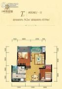 力帆翡翠华府2室2厅1卫54平方米户型图