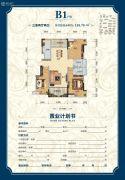 金色蓝镇3室2厅2卫138平方米户型图