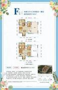 珠江・愉景雅苑4室3厅3卫190平方米户型图